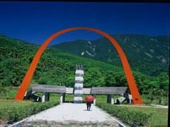 Guangfu Township4